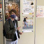 10月20日(火)人権学習講座 阿武町にて講話