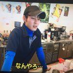 2018.06.10 KRY山口放送 元気創出!やまぐち(再) 出演