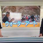 2018.09.12 NHK西日本 テレビ出演