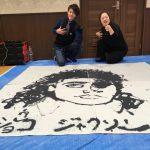 金澤翔子さんとのコラボイベント、無事終了