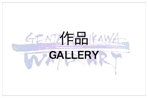 ウォーターアート 水アートパフォーマーの堀川玄太です。出演依頼・パフォーマー出演